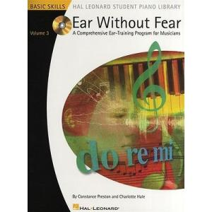Ear Without Fear Book 3