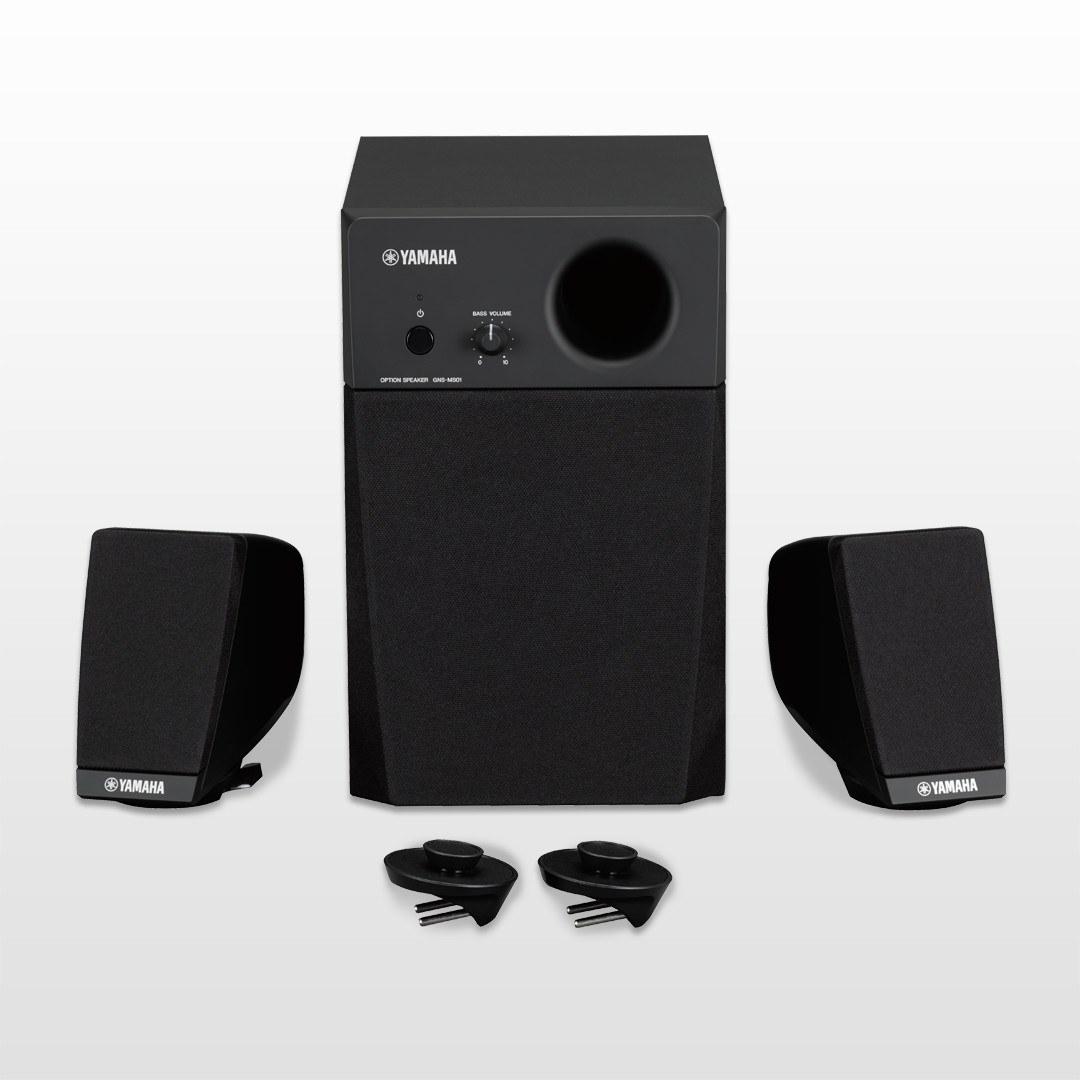 Yamaha GNSMS01 Genos Monitor System